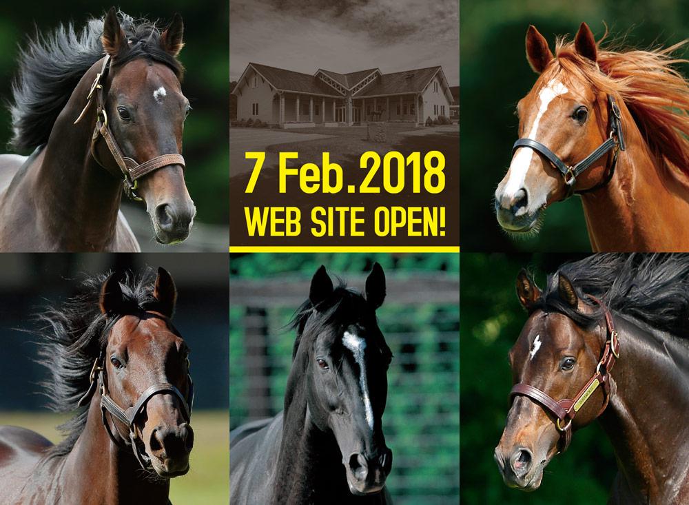 7 Feb.2018 WEB SITE OPEN!!